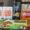 Alergia alimentar em crianças: sugestões de produtos